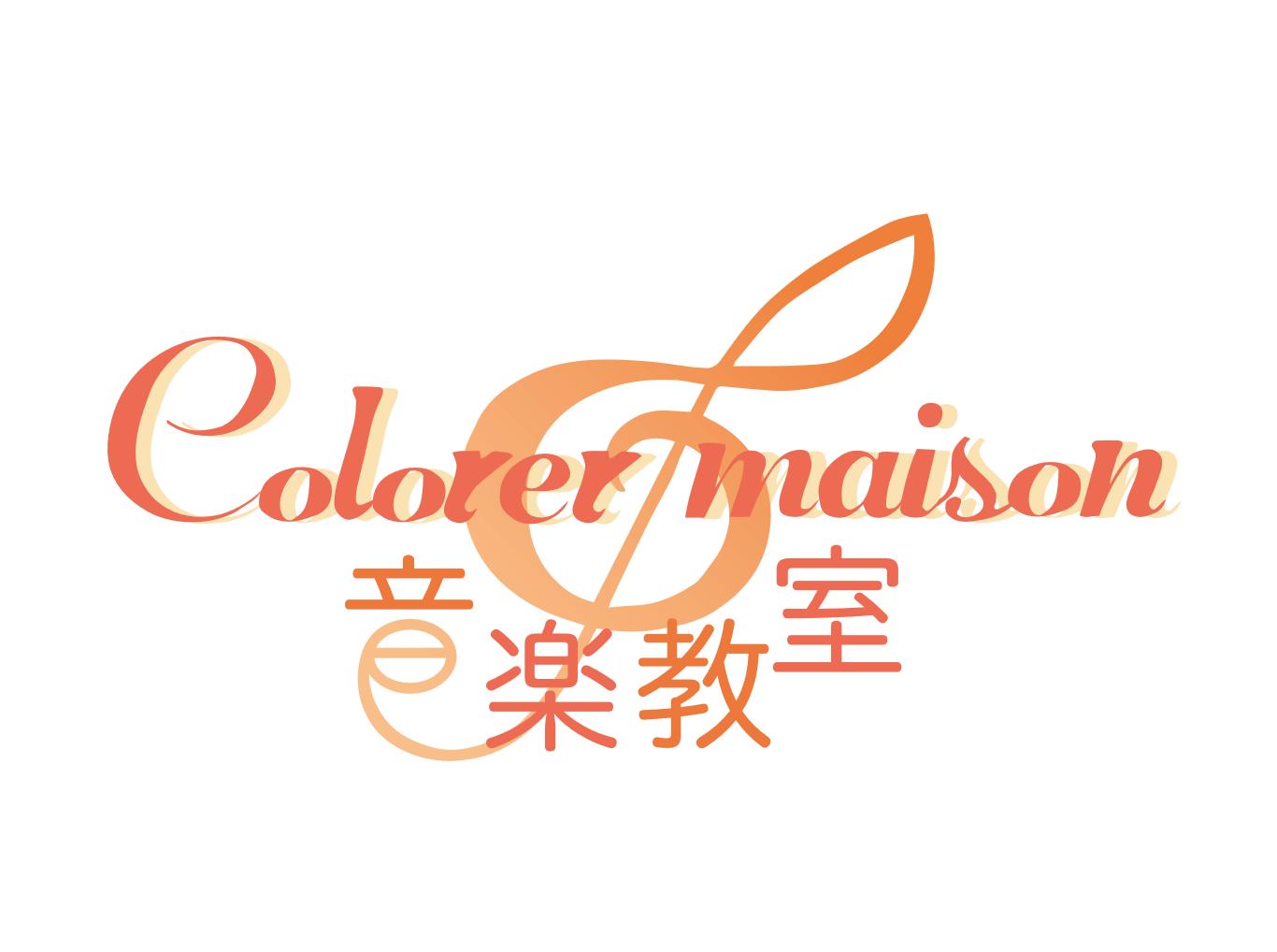 Colorer maison音楽教室